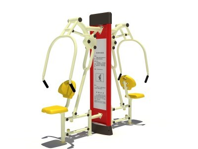 Double Seated Chest Press KW-F001